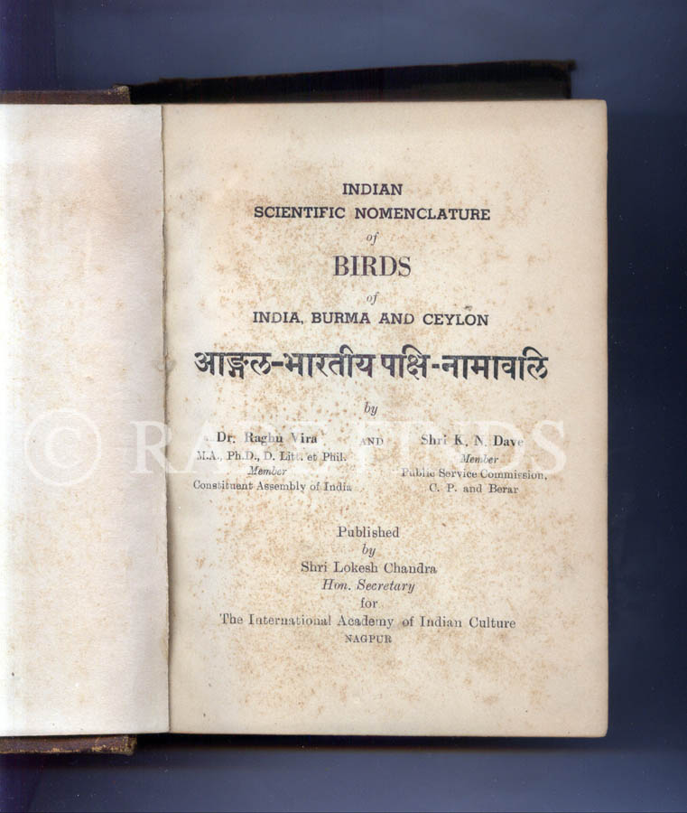 /data/Books/INDIAN SCIENTFIC NOMENCLATURE OF BIRDS OF INDIA, BURMA AND CEYLON.jpg